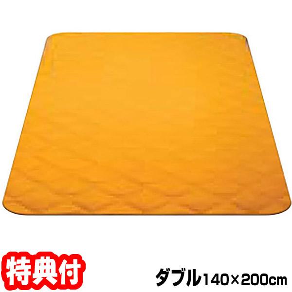 丸山式ガイアコットン ガイガ 地磁気パッド ダブルサイズ 200×140cm Gaiga 敷きパッド ベッドパッド 健康寝具 電磁波ブロック 敷きパット ベッドパット も
