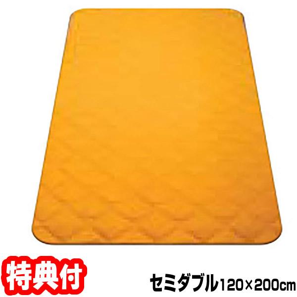 丸山式ガイアコットン ガイガ 地磁気パッド セミダブルサイズ 200×120cm Gaiga 敷きパッド ベッドパッド 健康寝具 電磁波ブロック 敷きパット ベッドパット も