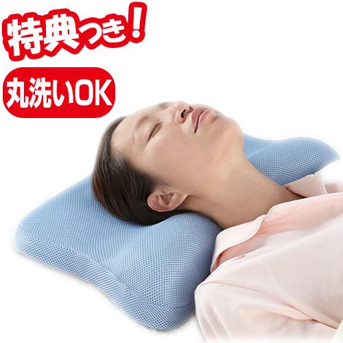 《500円クーポン配布》 イビピタン枕 いびき予防 いびき対策枕 イビキ対策まくら イビピタンマクラ 安眠枕 イビピタンまくら め