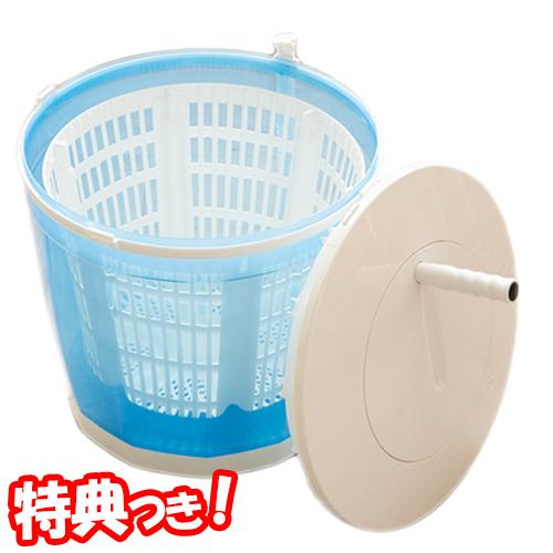 VERSOS VS-H015 極洗エコスピンウォッシャー 手動洗濯機 小型洗濯機 コンパクト洗濯機 簡易脱水機 手回し式洗濯機 別洗い用洗濯機 オムツ シューズ 靴下 の