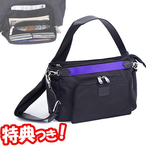 カタコリーヌバック グランマザー バッグ 幅広ショルダーベルト お財布機能付き 最大22ヶ所の収納スペース 機能性バッグ おさいふショルダーバッグ カバン 鞄