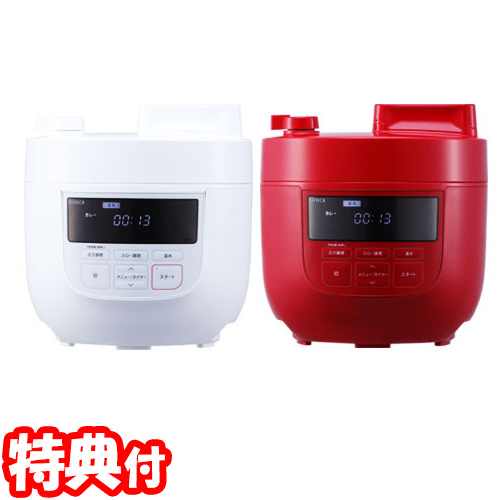 siroca シロカ 4L電気圧力鍋 SP-4D151 レシピ本付き 1台6役 圧力調理器 無水調理器 蒸し調理機 炊飯 電気圧力なべ SP4D151