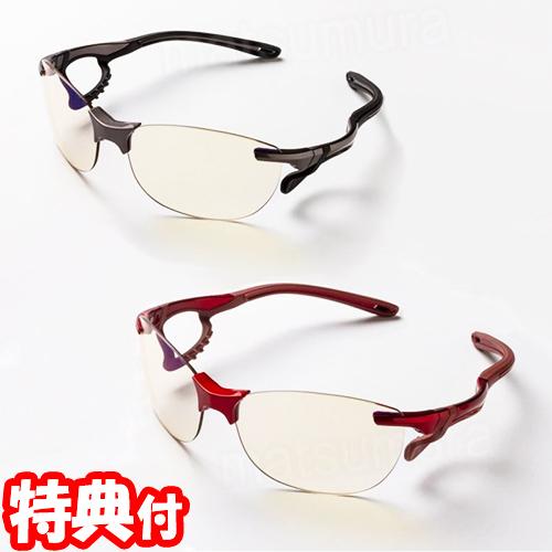 UV対策 紫外線対策 ブルーライト対策 鼻に跡がつかない 快適サングラス 新着 眼鏡 メガネ めがね眼鏡 《クーポン配布中》 限定特価 紫外線カット 鼻でかけない薄い色のサングラス ブルーライトカット UVカット な 全2色 エアサイト ジゴスペック ノーズパッドのないサングラス