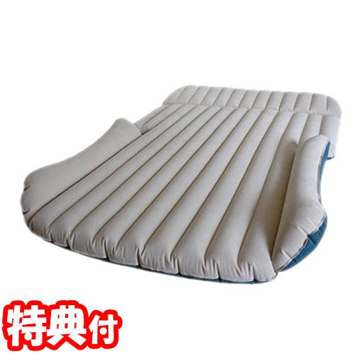 車中泊エアーマット 電動ポンプ付き リバーシブル 電動空気入れ付きエアーベッド カーベッド カーエアマット 簡易ベッド 自動車ベッド も