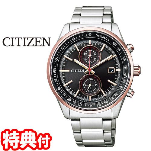 CA7034-61E ラグビー日本代表モデル シチズン エコドライブ CITIZEN BRAVE BLOSSOMS Limited Models メンズ腕時計 革バンド付き け