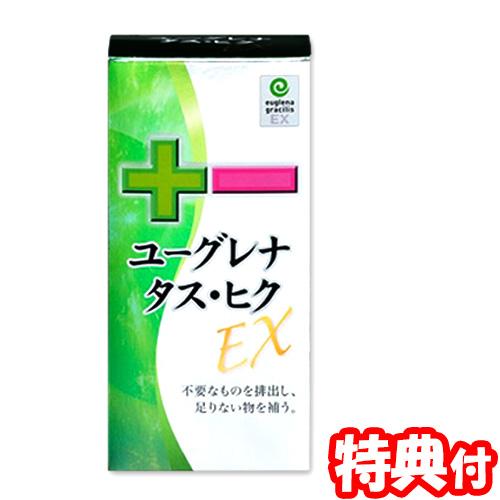 ユーグレナ タス・ヒクEX 90粒 健康食品 日本製 ユーグレナ タヒスクEX euglena 緑虫 ミドリムシ サプリメント 日本製 ま