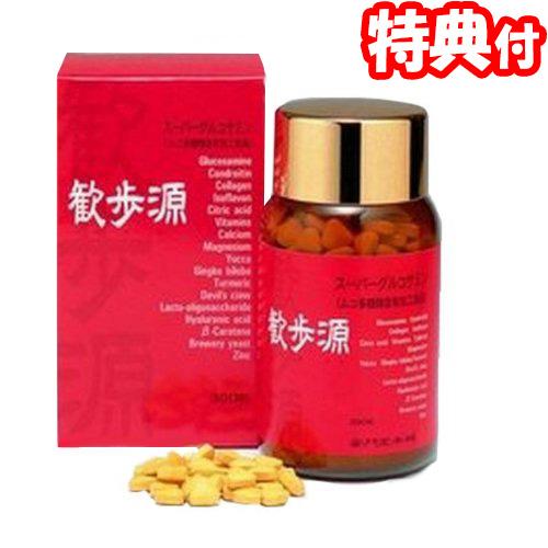 歓歩源 390粒 かんぽげん 日本製 健康食品 栄養補助食品 サプリメント スーパーグルコサミン コンドロイチン コラーゲン も