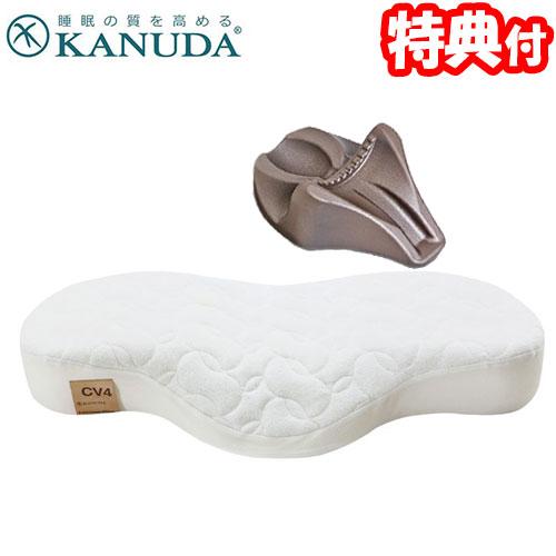 KANUDA カヌダ ゴールドラベル レント枕 シングルセット ヘッドナップ付き カヌダ枕 まくら マクラ 枕