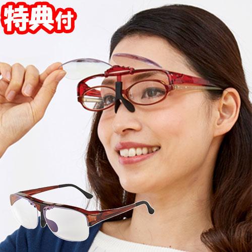 メガネ型ルーペ 当店一番人気 拡大鏡 拡大ルーペ 跳ね上げ式レンズ 《クーポン配布中》 跳ね上げメガネ式拡大鏡1.6倍 ブルーライトカット 眼鏡型 海外 メガネ型 めがね型ルーペ 全2色 眼鏡の上からかけられる