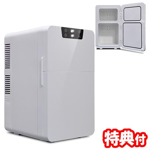 2ドア20Lダブルペルチェ冷温庫 VS-450WH ホワイト AC/DCの2way電源 車用OK 小型保冷庫 保温庫 ポータブル冷温庫 2ドア式 小型 冷蔵庫 か