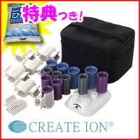 3特典【送料無料+お米+ポイント】 クレイツイオン イオンホットカーラー CIH-W06 ソフトケース付きモデル 海外対応  ホットカーラーセット 35mm・30mm・25mmの3種類のカーラーのセット CIHW06 CREATE ION