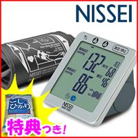 3特典【送料無料+お米+ポイント】 NISSEI 上腕式デジタル血圧計 DSK-1051 日本精密機器 ニッセイ 血圧計 上腕式血圧計 最上位モデル デジタル血圧計 デジタル式血圧計 測定機 DSK1051