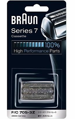 《500円クーポン配布》 ブラウン シェーバー替刃 F/C70S-3Z シルバー BRAUN 網刃・内刃 コンビパック F/C 70S 3Z ※F/C70S-3 の新製品です ブラウン電動シェーバー 替え刃 シリーズ7 プロソニック 対応替え刃 790cc-7 790cc-6 760cc-7 め
