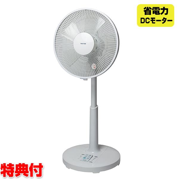 《500円クーポン配布》 テクノス KI-323DC フルリモコン DCリビング扇風機 DC扇風機 DCモーター扇風機 省エネ扇風機 KI323DC 冷風扇 冷風器 が苦手な方へ KI-321DC 後継 め