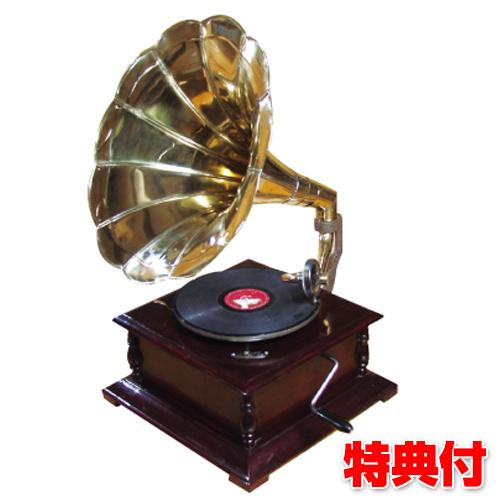 蓄音機 クラシック グラモフォーン Gramophone アンティーク 置物 SP盤専用 グラモフォン レコードプレイヤー レコードプレーヤー も
