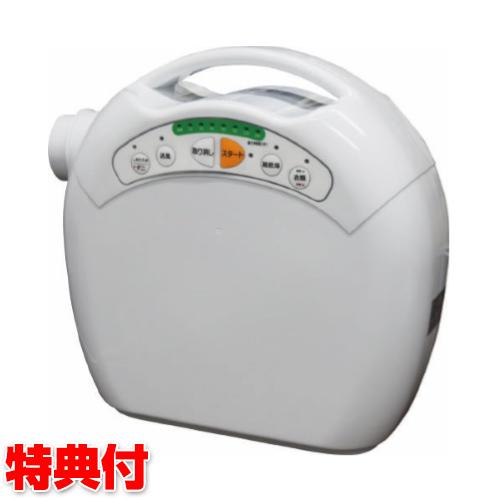 《200円クーポン配布》 ポータブルマルチ乾燥機 MDR65 布団乾燥機 + 衣類乾燥機 + シューズ乾燥機 1台3役 あ