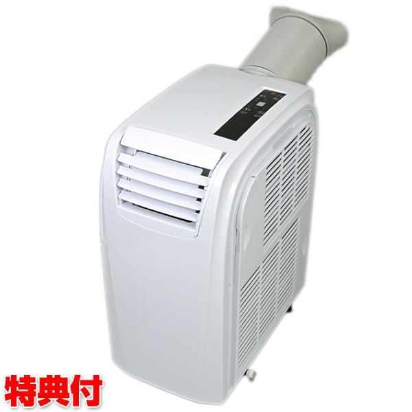 《200円クーポン配布》 SKJ 冷風機 SKJ-RS26PA 置き型クーラー 冷風器 スポットエアコン パーソナルクーラー 簡易エアコン SKJRS26PA へ
