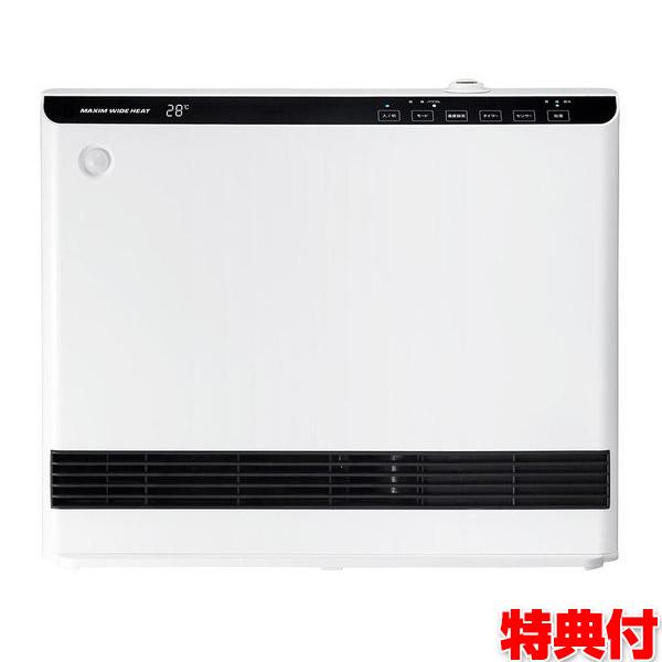 スリーアップ マキシムワイドヒート CH-T1961WH 人感/室温センサー付大風量加湿パネルセラミックヒーター 電気暖房機 パネルヒーター 電気ストーブ 電気ヒーター CH-T1961-W か
