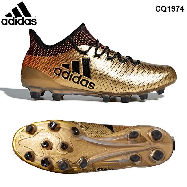 サッカー 【 アディダス / adidas 】 エックス 17.1-ジャパン HG ( CQ1974 )