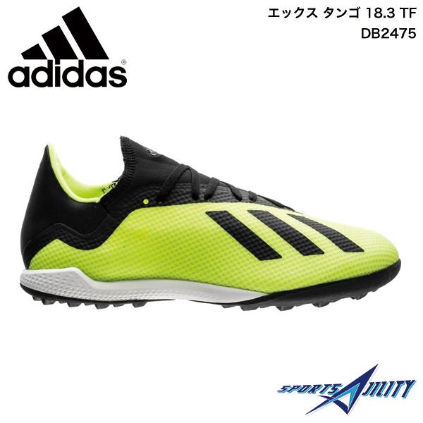 アディダス adidas サッカー トレーニング シューズ エックス タンゴ 18.3 TF DB2475