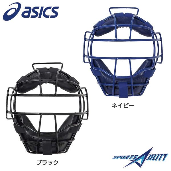 割引 野球 一般用 硬式用 キャッチャー ネイビー マスク アシックス BPM270 硬式用マスク ブラック 硬式用 収納袋付き ネイビー ブラック, 皆野町:adfd530f --- uptic.ps