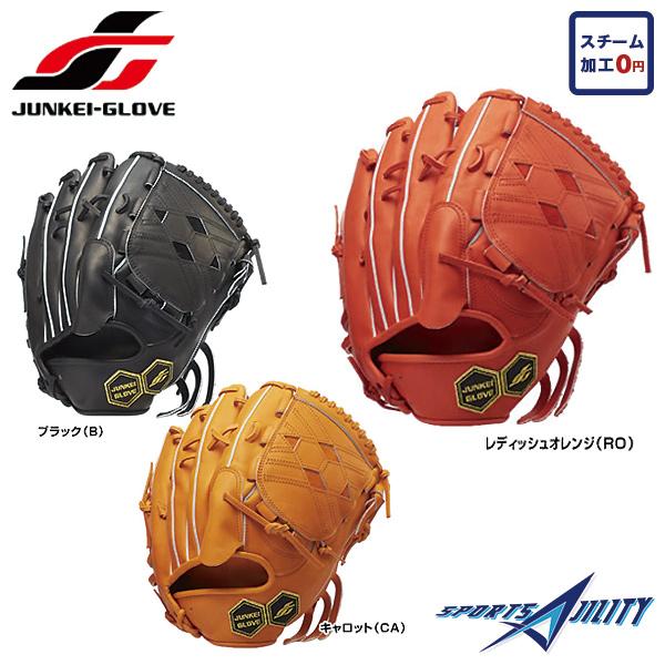 【メーカー包装済】 野球 硬式 ) 国産グラブ JG-1112A グローブ【 ジュンケイ/ ( JUNKEI】 アラミドシリーズ ( JG-1112A/ JG1112A ) 投手用, 滑川町:065c91eb --- construart30.dominiotemporario.com
