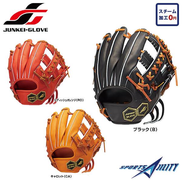 野球 硬式 国産グラブ グローブ 【 ジュンケイ / JUNKEI 】 アラミドシリーズ ( JG-5932A / JG5932A ) 内野手用