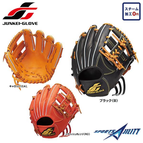 野球 硬式 国産グラブ グローブ 【 ジュンケイ / JUNKEI 】 スタンダードシリーズ ( JG-Y4112 / JGY4112 ) ユースモデル 右投げ