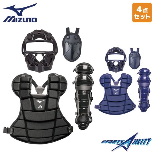 ソフトボール 一般用 キャッチャー防具 4点セット S Mサイズ マスク 1DJQS130 スロートガード 2ZQ129 プロテクター 1DJPS101 レガーズ 1DJLS101