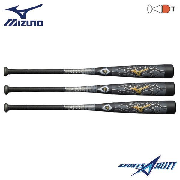 野球 一般用 軟式 バット ビヨンドマックス ギガキング ミズノ 1CJBR134 FRP製 高反発バット トップバランス M号球推奨 83cm 84cm 85cm
