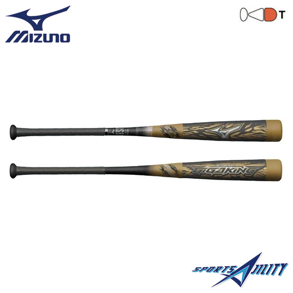 野球 一般用 軟式 バット ビヨンドマックス ギガキング ミズノ 1CJBR138 FRP製 高反発バット トップバランス M号球推奨 83cm 84cm 85cm