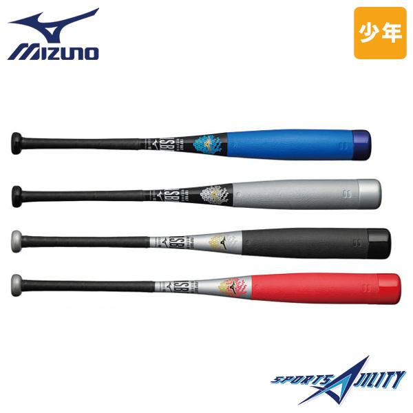 野球 少年用 軟式 バット ビヨンドマックス EV ミズノ 1CJBY131 FRP製 高反発バット トップバランス ジュニア 74cm 76cm 78cm 80cm