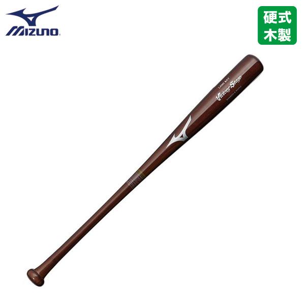 野球 硬式 一般用 木製バット ミズノ 1CJWH12184 バンブーGF補強 ラミバット 合竹 + メイプル 練習用 試合用 84cm バット