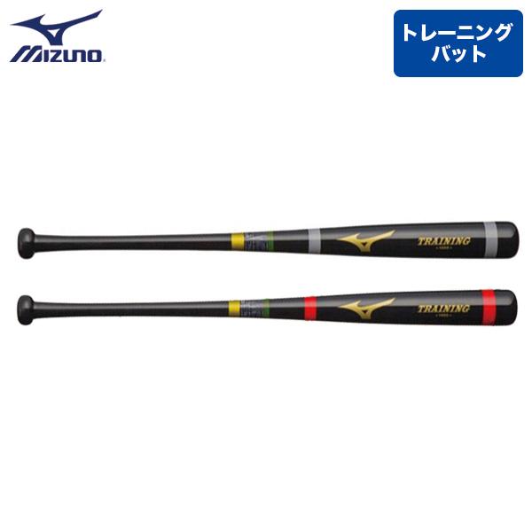 野球 ソフトボール 一般用 トレーニングバット ミズノ 1CJWT184 木製 打撃可 トレーニング 1,000g 84cm 85cm 硬式 軟式 ソフトボール にも