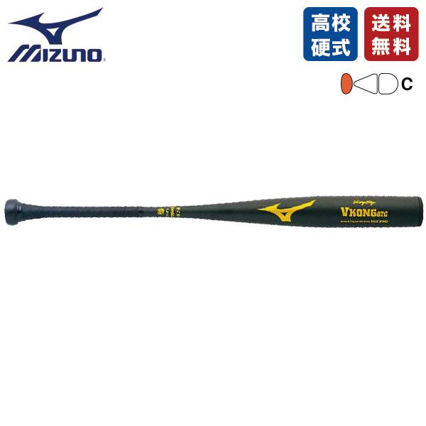 野球 硬式 高校硬式 金属バット ミズノ 2TH217 ビクトリーステージ Vコング02C カウンターバランス ブラック 83cm 84cm バット