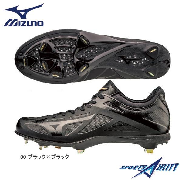 野球 スパイク 軽量 試合用 練習用 金具 野球 スパイク 金属 固定式 ミズノ/MIZUNO グローバルエリート GE ハイスト IQ2 (11GM171000)