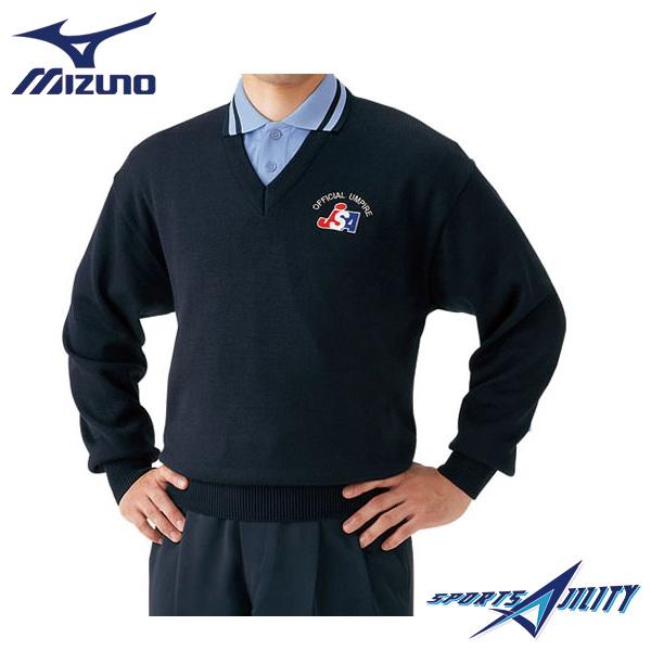 ソフトボール 審判 防寒 【ミズノ/MIZUNO】 V首セーター (52SU4514) 審判員用品