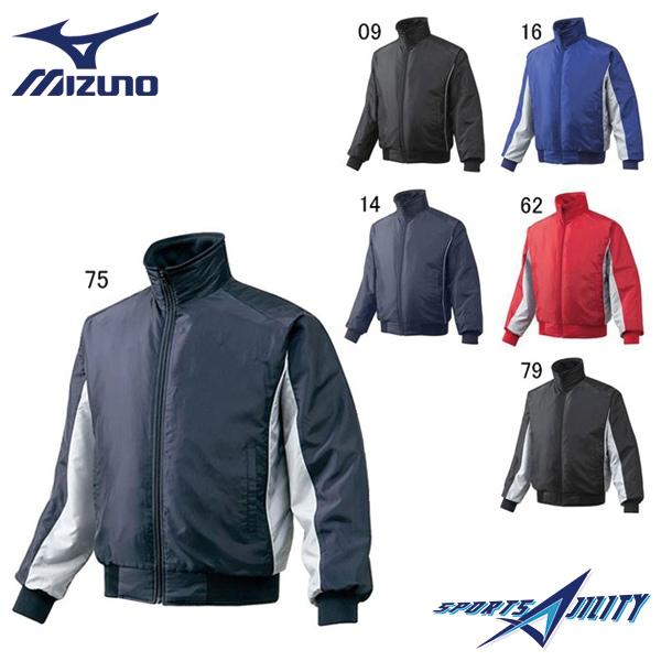 野球 一般 冬用 ミズノ グラウンドコート 12JE5G20 冬物 防寒 メンズ