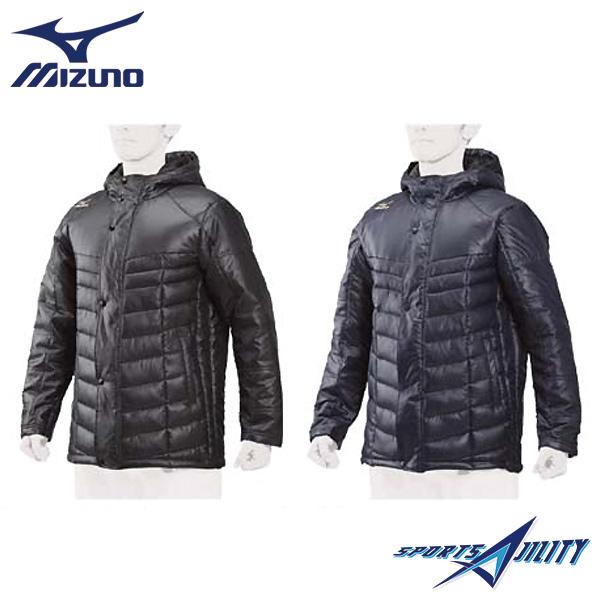 野球 一般 冬用 ミズノ コート 12JE6G12 グローバルエリート テックフィルハーフコート 冬物 防寒 メンズ