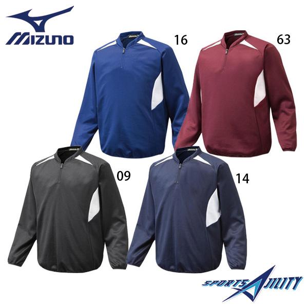 野球 一般 冬用 ミズノ Vジャン 12JE6K01 BKライトジャケット グローバルエリート 冬物 防寒 メンズ