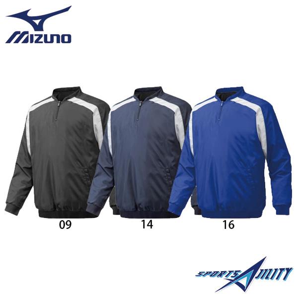 野球 一般 冬用 ミズノ Vジャン 12JE6V01 グローバルエリート ハーフZIP ジャケット 小衿 冬物 防寒 メンズ