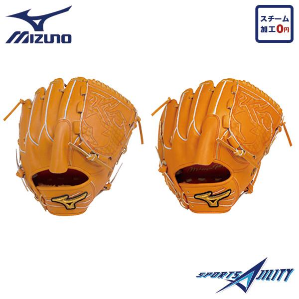 野球 一般用 硬式 グラブ グローブ 【ミズノ/MIZUNO】 ブランドアンバサダー 硬式用 (1AJGH17901) 左投げ有