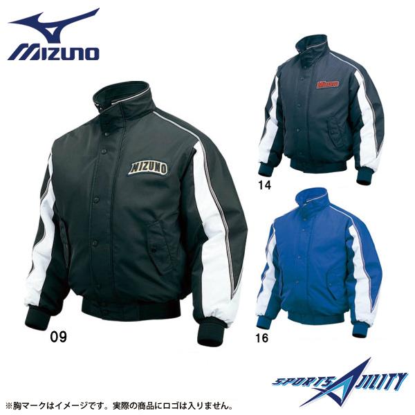 野球 一般 冬用 ミズノ グラウンドコート 52WM332 冬物 防寒 メンズ