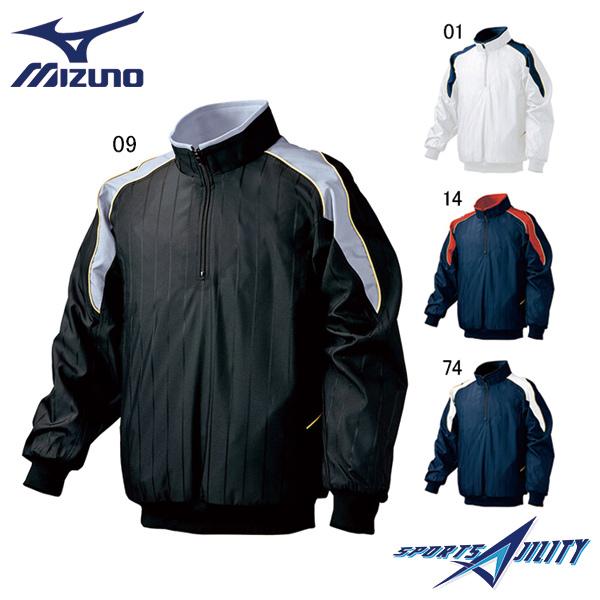 野球 一般 冬用 ミズノ Vジャン 52WW389 ハーフZIP ジャケット 長袖 侍ジャパン モデル 冬物 防寒 メンズ
