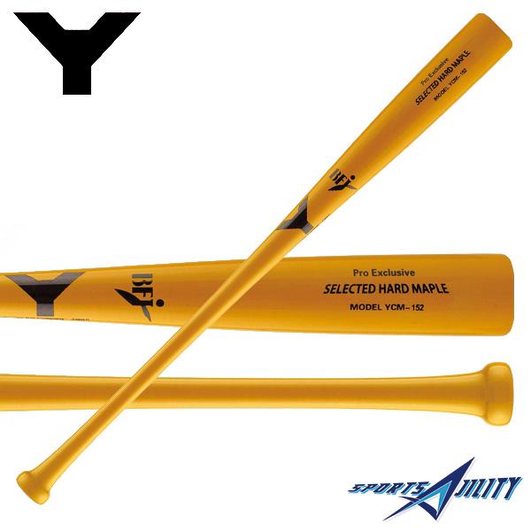 野球 硬式 木製バット 【ヤナセ/Yanase】 Yバット セミトップバランス メイプル 長さ84.5cm バット重さ 約900g 淡黄色/ナチュラル (YCM-152)