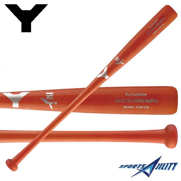 野球 硬式 木製バット 【ヤナセ/Yanase】 Yバット トップバランス メイプル 長さ83.5cm/84.5cm 重さ約900g 赤茶/ナチュラル (YCM-170)