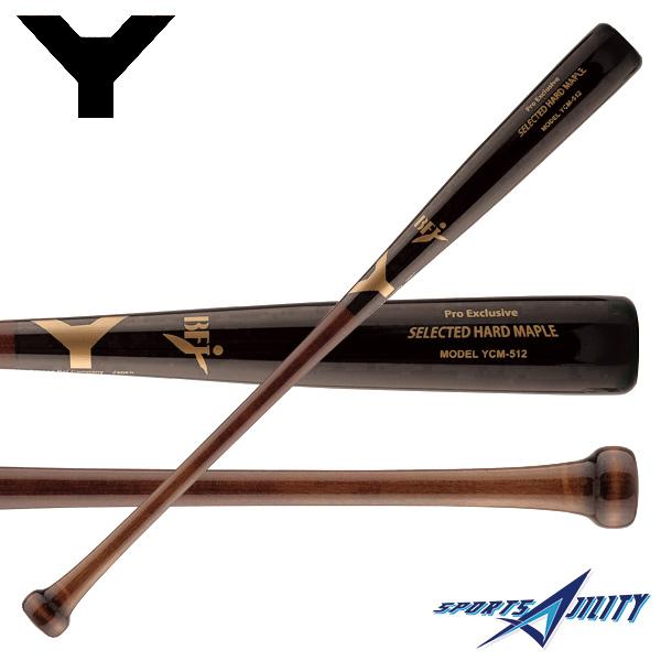 野球 硬式 木製バット 【ヤナセ/Yanase】 Yバット セミトップバランス メイプル 長さ84.5cm/85.5cm 重さ約900g ブラック×ブラウン/ナチュラル (YCM-512)