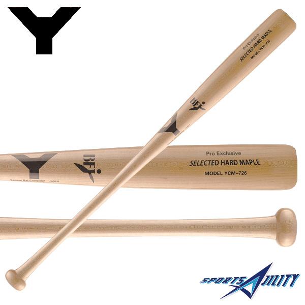 野球 硬式 木製バット 【ヤナセ/Yanase】 Yバット ミドルバランス メイプル 長さ84.5cm 重さ約900g ナチュラル (YCM-726)