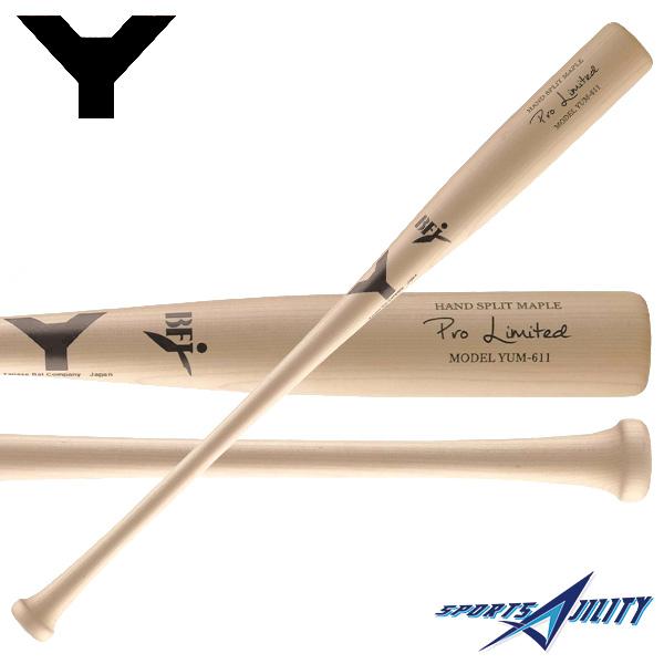 野球 硬式 木製バット 【ヤナセ/Yanase】 Yバット トップバランス メイプル 長さ84.5cm 重さ約900g ナチュラル (YUM-611)