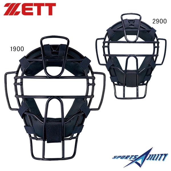 ソフトボール キャッチャー防具 ZETT/ゼット ソフトボール用マスク BLM5190B